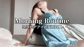Gカップグラドル森咲智美の朝の日常