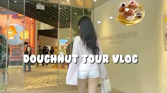 [vlog] 寻找最美味的甜甜圈…… 🍩