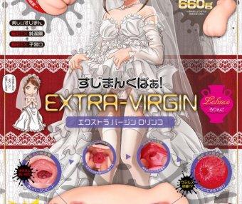 处女宫EX版测评