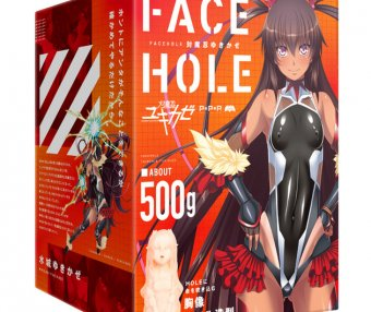 FACE HOLE Taimanin Yukikaze丨EXE子品牌PPP对魔忍秋山凛子