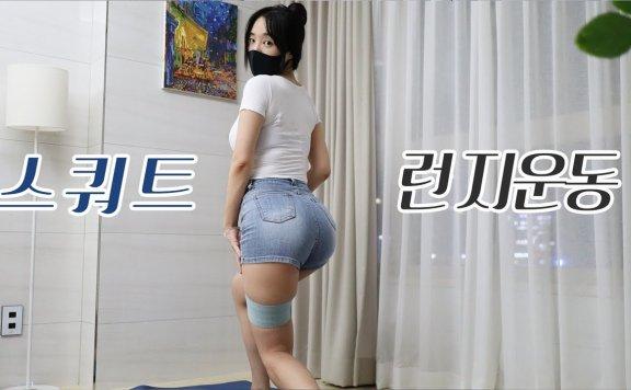 【vlog】下肢拉升带丨练腿